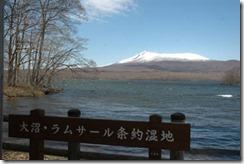 岳に雪(1)S